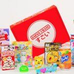 japan crate box